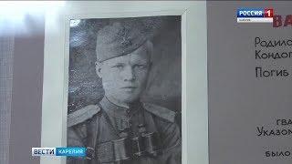 Сельской школе в Карелии присвоено имя Героя Советского Союза Василия Филиппова