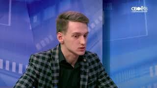 2018 04 18 Актуальное интервью выпуск 353 Кирилл Антонов