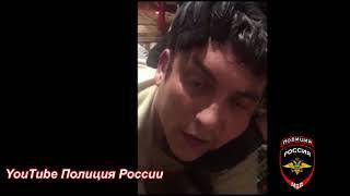 МВД России по г о  Подольск задержан подозреваемый в совершении серии разбойных нападений