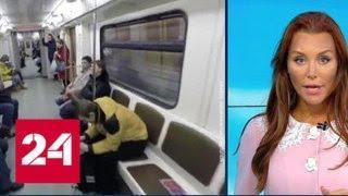 Будет, как в Нью-Йорке: Собянин анонсировал рост метро Москвы в три раза - Россия 24
