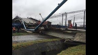 Обрушения Автомобильного Моста над путями Транссиба в Приамурье! Мост рухнул в Свободном!