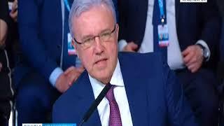 Завершился XV Красноярский экономический форум