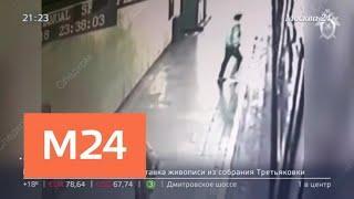 """""""Московский патруль"""": полицейского убили в столичном метро - Москва 24"""