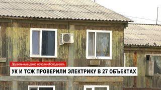 Деревянные дома Ноябрьска начали обследовать