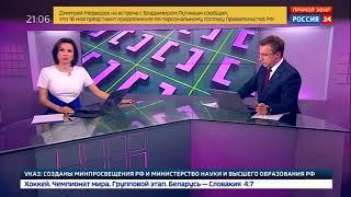 Россия приняла на вооружение новейшие образцы оружия