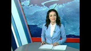 Вести Адыгея - 20.11.2018