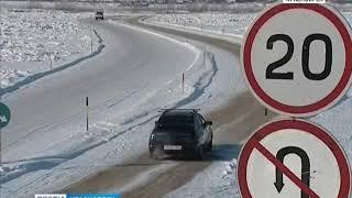 В Красноярском крае в связи с таянием льда на водоемах стали закрывать переправы