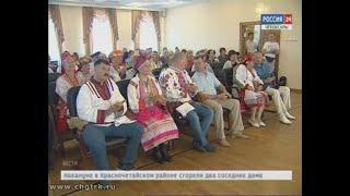 В Чебоксары прибыла делегация международной этнокультурной экспедиции «Волга – река мира»