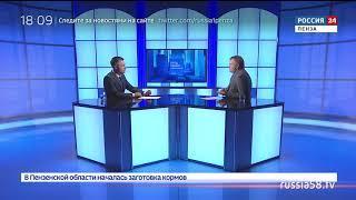 Россия 24. Пенза: как развивать бизнес