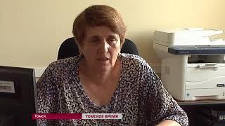Томских предпринимателей ждут онлайн-кассы