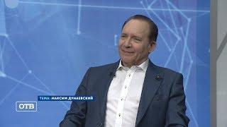Максим Дунаевский