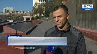 Во  Владивостоке  начинают свою работу штабы общественной поддержки кандидатов в губернаторы