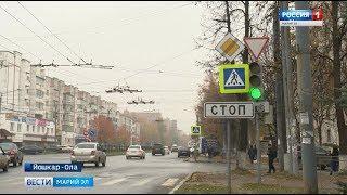 По Йошкар-Оле без остановок - на одной из улиц города можно проезжать по «Зелёной волне»