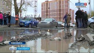 Список замечаний по качеству дорог от экспертов ОНФ получила мэрия Новосибирска