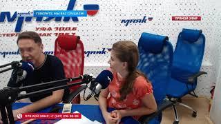Говорите, мы вас слушаем! - 09.07.18  Музыкант-мультиинструменталист Загир Зайнетдинов.