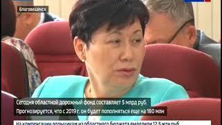 Более 40 вопросов рассмотрели амурские депутаты