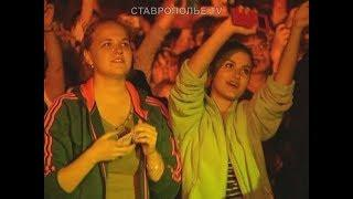 Ставрополь превратится в большую концертную площадку