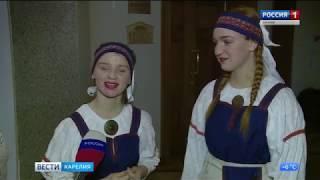 """Фестиваль народного творчества """"Эстафета культур"""""""