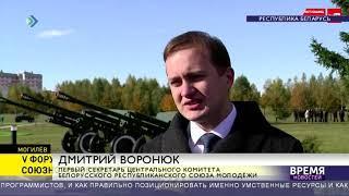 Коми и Белоруссия: что общего?
