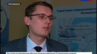 """ТОР """"Свободный"""" лидирует на ДВ по объемам инвестиций"""