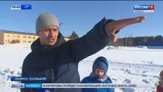 В Кузбассе 7-летняя девочка сломала позвоночник, катаясь на «ватрушке»