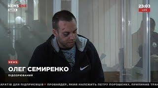 Суд арестовал виновника смертельного ДТП в Одессе 10.09.18