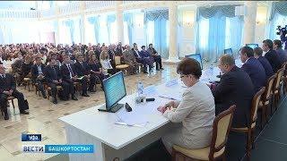 ЦИК Башкортостана провёл масштабное совещание с персоналом, занятым на выборах в Курултай