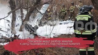 Вертолёт МИ-8 потерпел крушение в Хабаровске: есть погибшие