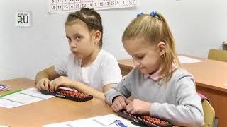 Курганские дети вернулись из Москвы с Международного чемпионата по ментальной арифметике