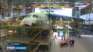 Объемы выпуска ИЛ-76 обсудили власти