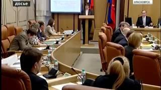 Глава Счётной палаты Красноярска Галина Фазлеева ушла в отставку по собственному желанию