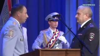 Губернатор наградил лучших работников министерства внутренних дел