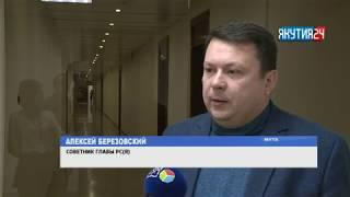 Якутянин стал победителем в конкурсе на лучший слоган для движения Putin Team
