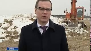 В Угличе начинается строительство большого спортивного комплекса