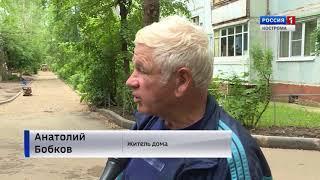 Жители дома в микрорайоне Юбилейный в Костроме по-хозяйски подошли к ремонту своего двора
