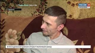 Добро без границ  одинокий инвалид Сергей Кувшинов из за тяжелой болезни не может покинуть квартиру
