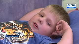 Пятилетнему мальчику из приморской глубинки срочно требуется помощь