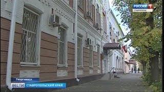 """Прокурорский надзор"" 10.11.2018"