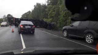 ДТП на Егорьевском шоссе. Сегодня