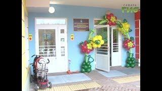 Яркий и современный. В Крутых ключах открылся новый детский садик
