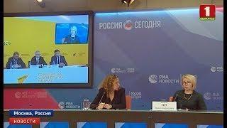 Итоги V Форума регионов Беларуси и России сегодня подводили в формате телемоста Минск-Москва