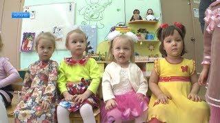 Как в этом году формируются группы в детских садах?