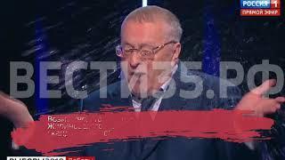 Владимир Жириновский заявил о своём уходе из политики