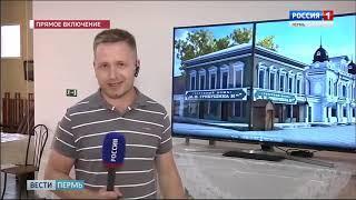"""3D-путешествие по """"Чёрному рынку"""""""