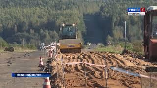 Дороги на северо-востоке Костромской области намерены привести в порядок в течение 5 лет