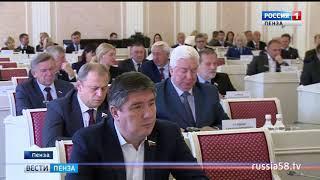 В Пензенской области принят закон о сохранении региональных льгот по возрасту
