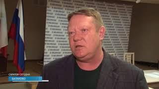 Саратов Итоги — 31 марта 2018