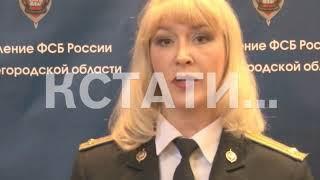 """""""Резиновые"""" квадратные метры - сотрудники ФСБ задержали преступников, оформлявших нелегалов"""