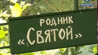 В Пензе завершается восстановление родника у Солдатского озера
