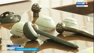 В Ставрополе начали производить титановые импланты